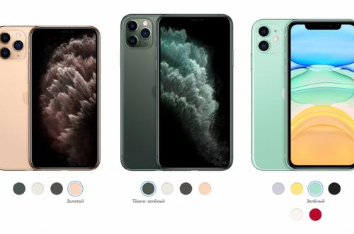 Ожидание кончилось. Стартовал приём предзаказов на iPhone 11, iPhone 11 Pro и iPhone 11 Pro Max в России