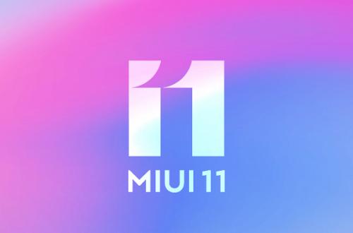 Теперь всё официально. Xiaomi начала публичное тестирование MIUI 11 для смартфонов Xiaomi и Redmi