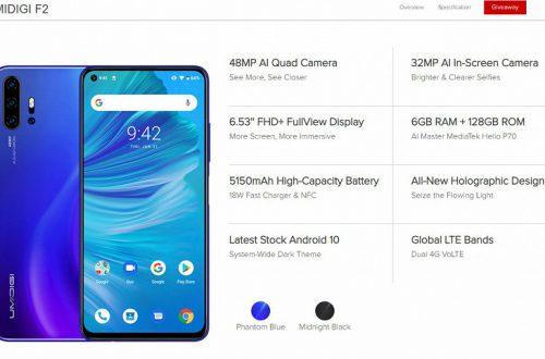 48-мегапиксельная камера, Android 10 из коробки, боковой сканер отпечатков и аккумулятор емкостью 5150 мА·ч — у Honor 20 появится новый конкурент