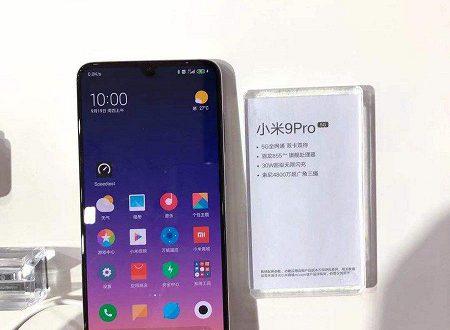 Никакого экрана-водопада. Первые фото Xiaomi Mi 9 Pro и видео, в котором смартфон заряжает Appe AirPods