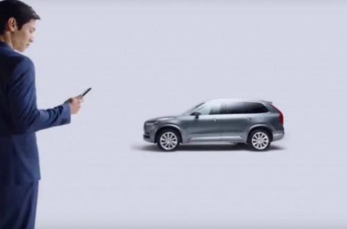 Huawei Mate 30 поможет управлять машиной