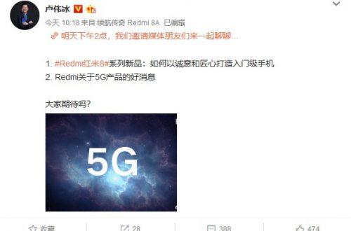 Неожиданно. Redmi анонсирует свой смартфон с поддержкой 5G уже завтра
