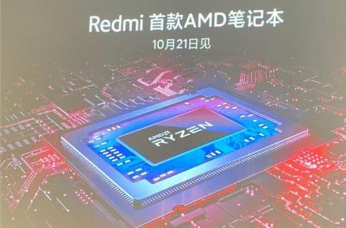 RedmiBook 14 Enhanced Edition на платформе AMD поступит в продажу 21 октября. Цены обещаны сказочные