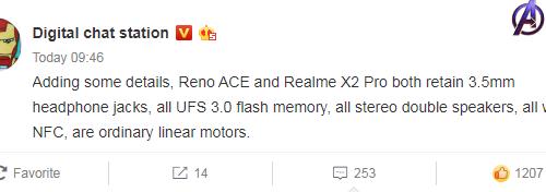 Стандартные разъемы для наушников, стереодинамики, NFC и память UFS 3.0. Новые смартфоны Oppo и Realme окажутся лучше именитых флагманов