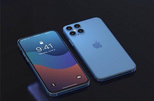 Новый iPhone получит квадрокамеру