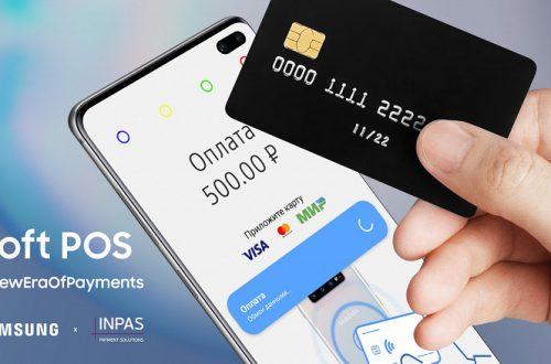SoftPOS в России: смартфоны Samsung превратили в POS-терминалы и онлайн-кассы