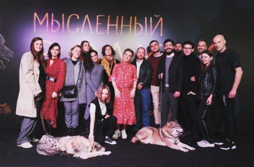 Беременная Валерия Гай Германика привела живого волка на премьеру своего нового фильма