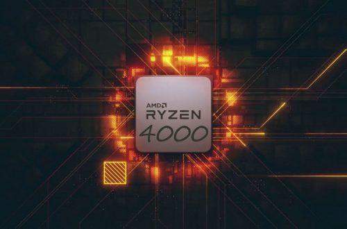 Держись, Intel. Дорожная карта проливает свет на новые процессоры AMD