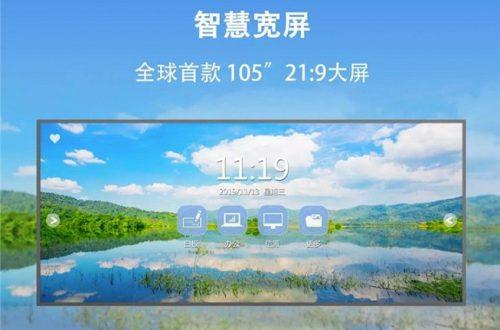 TCL представила умный дисплей разрешением 5К диагональю 105 дюймов