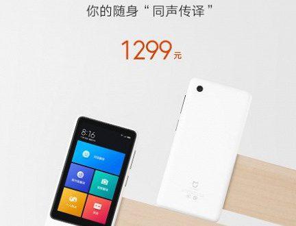 Xiaomi представила карманный переводчик за $185 с поддержкой 18 языков и интерфейсом как у Windows Phone