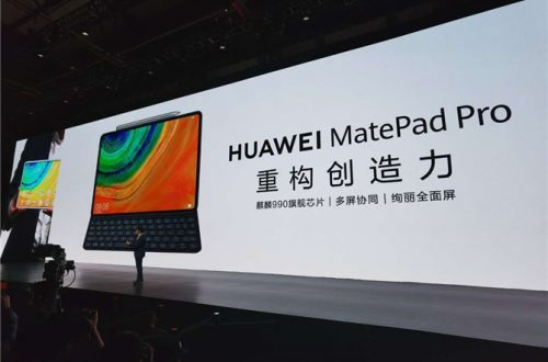 iPad Pro, подвинься. Представлен флагманский планшет Huawei MatePad Pro