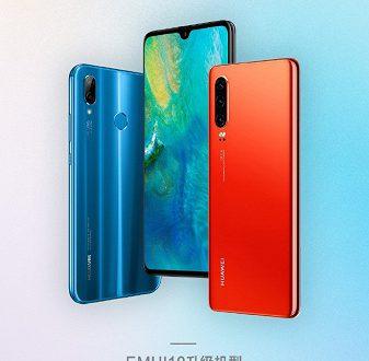 Пользователей новейшей оболочки Huawei EMUI 10 уже более 1 млн