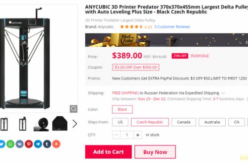 Большой дельта-3D-принтер ANYCUBIC 3D Printer Predator 370x370x455mm ($339)