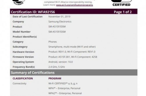 Samsung Galaxy A51 получил необходимый для выпуска сертификат, но дебютирует только в декабре