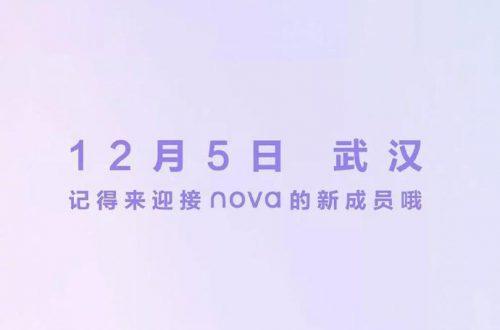 Huawei Nova 6 позирует на новых изображениях, смартфон официально представят 5 декабря