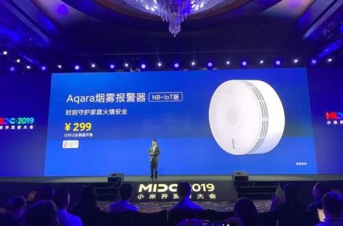 Xiaomi представила обновленный шлюз для умного дома и снизила цены на модули