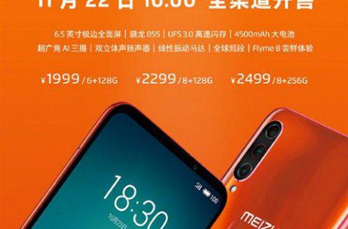Стереодинамики, 4500 мА•ч, UFS 3.0 и Snapdragon 855 за $325. Вышла новая версия интересного смартфона среднего класса