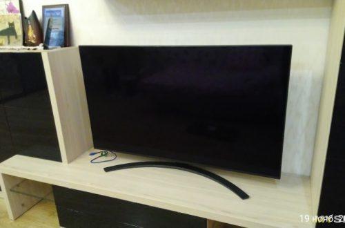 Телевизионный кронштейн NORTHBAYOU NB P5