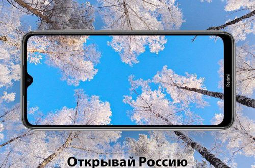 Redmi Note 8T с поддержкой NFC готов к запуску в России. Ориентировочная цена