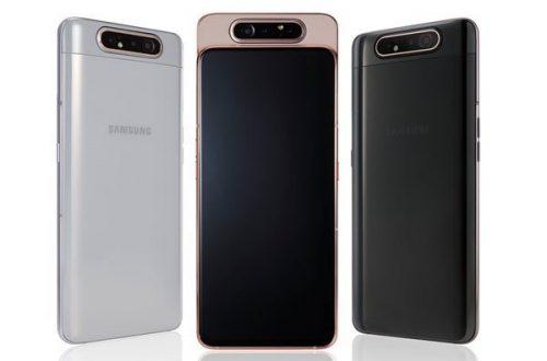 У Samsung Galaxy A80 появится новая топовая версия