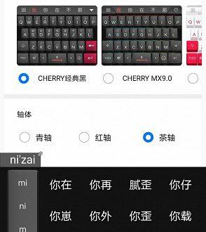 Huawei научила Mate 30 Pro имитировать механическую клавиатуру