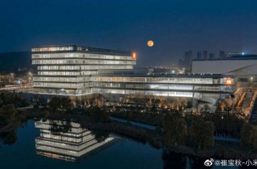 Xiaomi потребовалось 1,5 млрд долларов и всего год на строительство новой штаб-квартиры