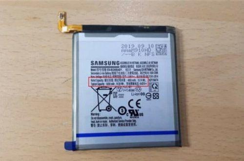 Samsung Galaxy S11+ удивит своей автономностью