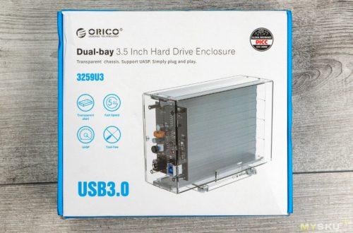 Бокс для двух 3,5 HDD ORICO 3259U3 (неудачная покупка) и услуга «AliExpress бесплатный возврат»