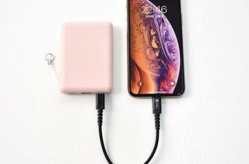 Создатели мобильного аккумулятора Smartcoby называют его самым маленьким и легким