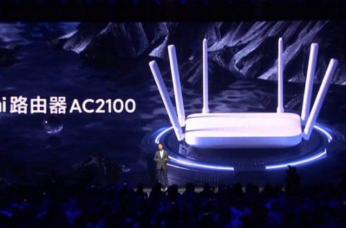 Представлен роутер Redmi AC2100