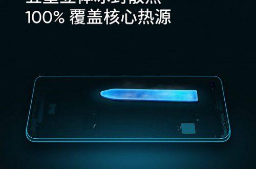 Конкурент Redmi K30 получил 5D-охлаждение