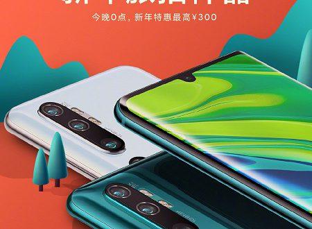 108-мегапиксельный Xiaomi Mi CC9 Pro стал еще доступнее