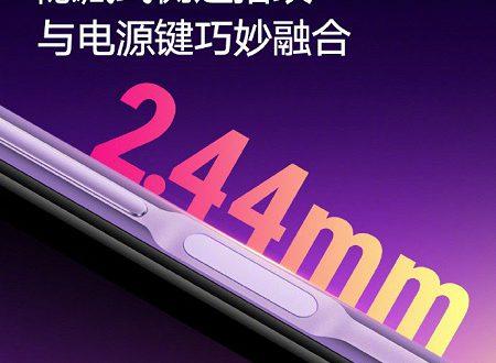 Официальное изображение подтверждает главную особенность Redmi K30