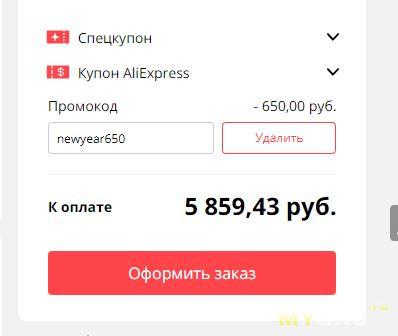 2 неубиваемых смартфона Nomu S10 pro и S 50 pro по исключительным ценам  (89.4$ и 139.3$)