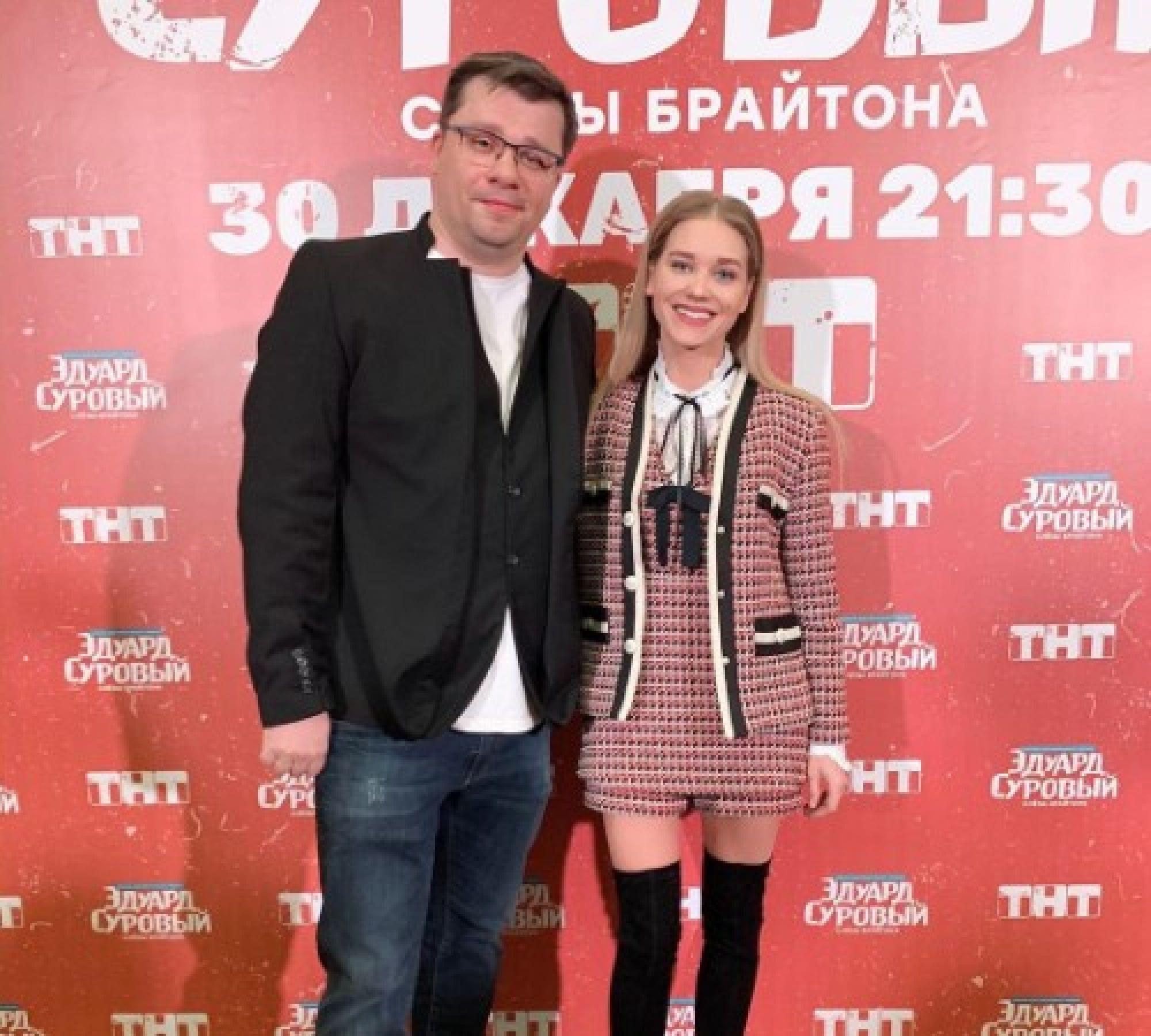 Гарик Харламов получил милое поздравление от Кристины Асмус