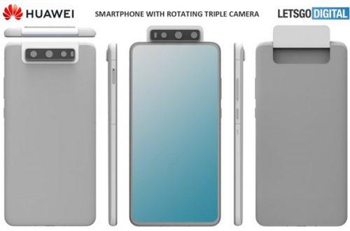 У Huawei может появиться смартфон с тройной поворотной камерой