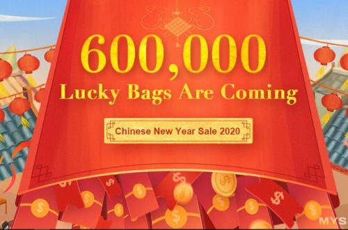 А распродажа к Новому году только началась, Китайскому Новому году. Купон -9% на весь ассортимент и не только.