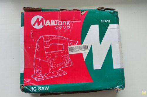 Электролобзик Mailtank.Что мы получаем за 40$?
