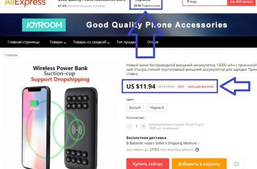 Powerbank Joyroom 10.000mah с беспроводной зарядной за 11.94$
