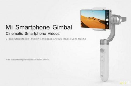 3-х осевой стабилизатор для смартфона Xiaomi Mijia SJYT01FM .$63.99