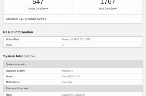 Xiaomi Poco X2 готов к выходу