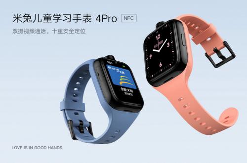 Представлены топовые умные часы для детей Xiaomi Mitu Children Learning Watch 4Pro