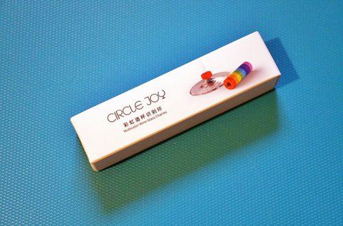 Цветные колечки для бокалов (8шт)