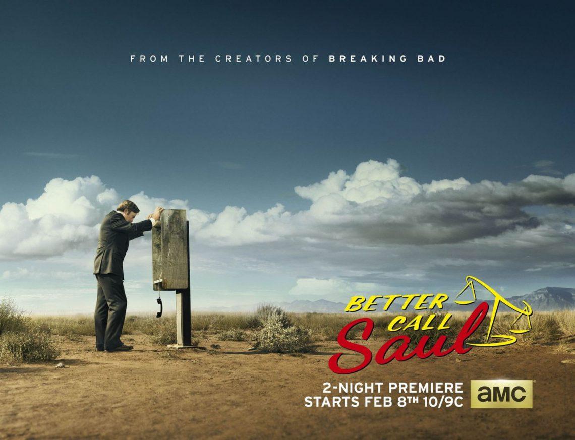 Шестой сезон сериала «Лучше звоните Солу» станет последним