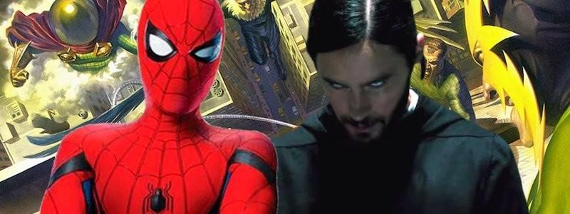 «Морбиус» все же связан с другим Человеком-пауком?
