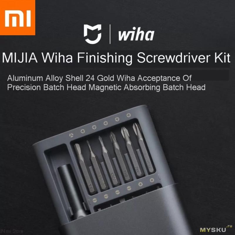 Набор отвёрток Xiaomi Mijia Wiha 24 in 1 за 13.99$