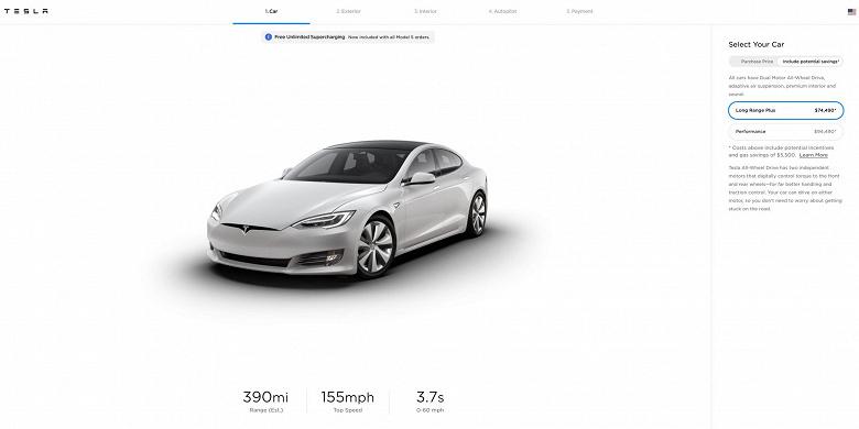 Tesla Model S и Model X стали ещё более автономными