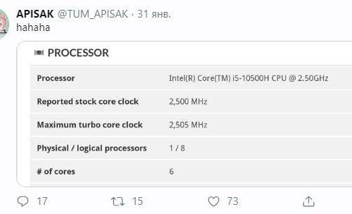 Как тебе такое, AMD? 6-ядерный процессор Intel Core i5-10500H поддерживает 8 потоков вместо 12