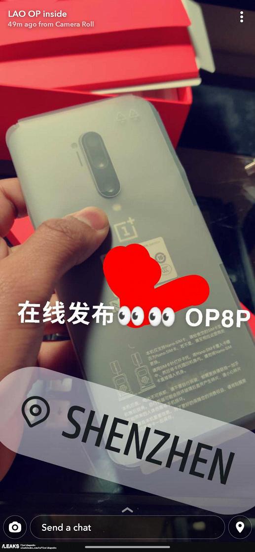 Флагман OnePlus 8 Pro впервые позирует в руках пользователя