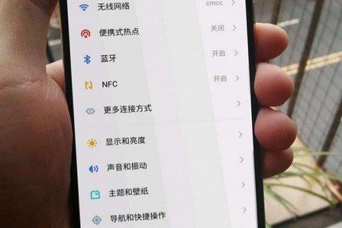 Meizu 17 на первых живых фото удивляет фронтальной камерой